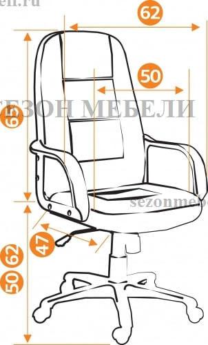 Кресло офисное CH 747 (фото, вид 13)