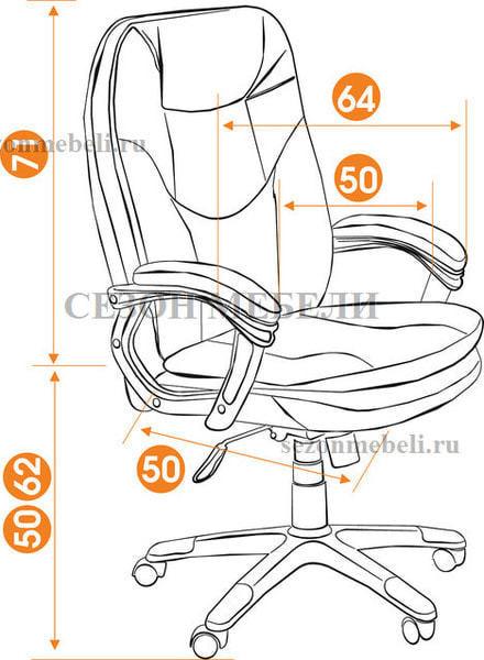 Кресло офисное Comfort (Комфорт) (фото, вид 16)