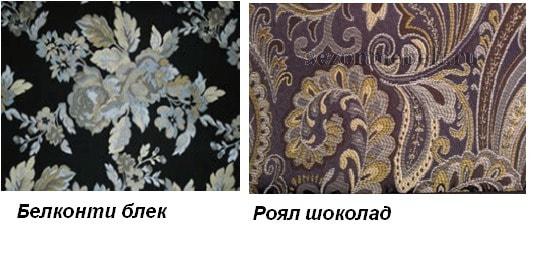 Диван Жозефина Люкс / Оптима (фото, вид 6)
