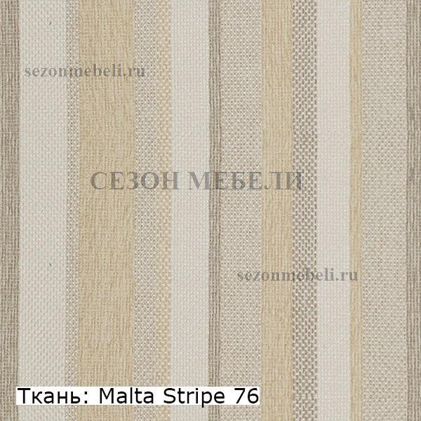 Ткань Рогожка Мальта Страйп (фото, вид 1)