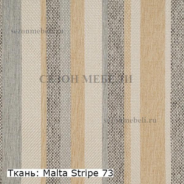 Ткань Рогожка Мальта Страйп (фото, вид 3)