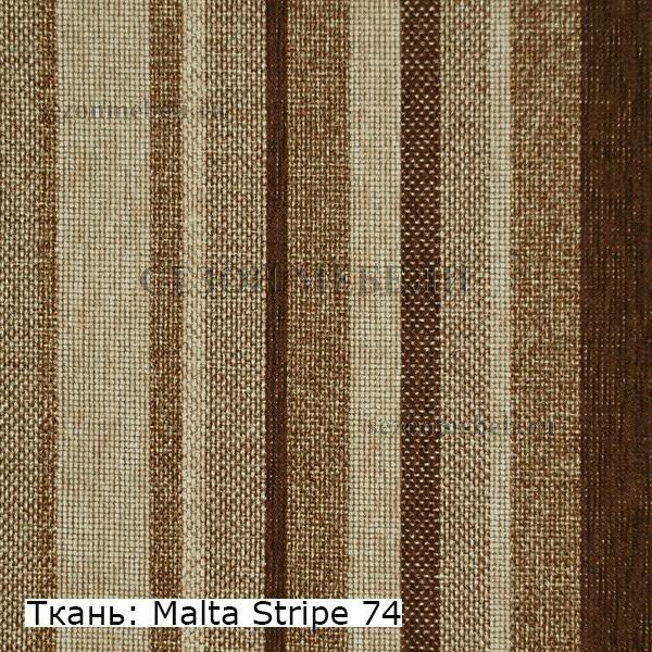 Ткань Рогожка Мальта Страйп (фото, вид 4)