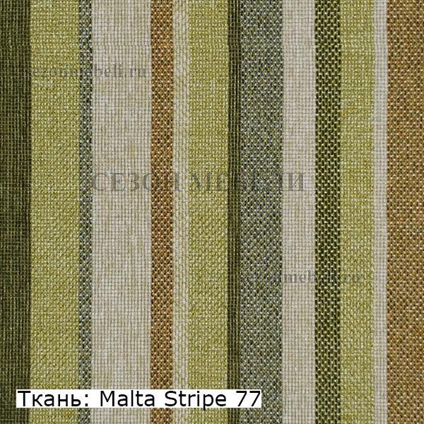 Ткань Рогожка Мальта Страйп (фото, вид 5)