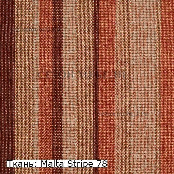 Ткань Рогожка Мальта Страйп (фото, вид 6)