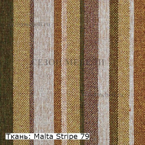 Ткань Рогожка Мальта Страйп (фото, вид 7)