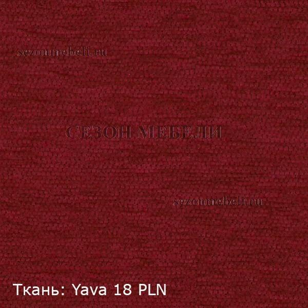 Ткань Шенилл Yava Com (фото, вид 3)