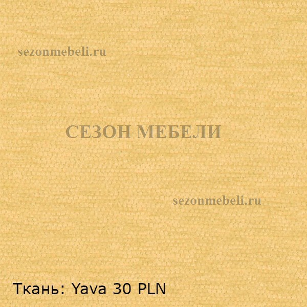 Ткань Шенилл Yava Com (фото, вид 5)