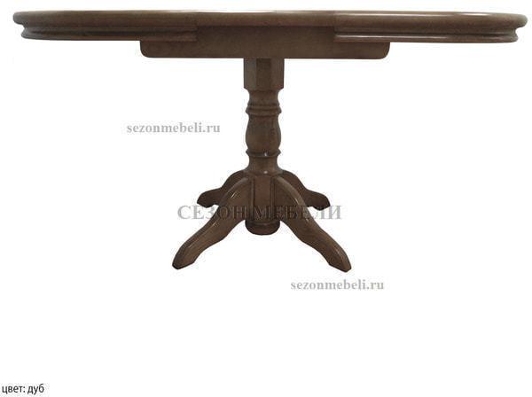 Стол овальный Грэксон 1 (фото, вид 3)