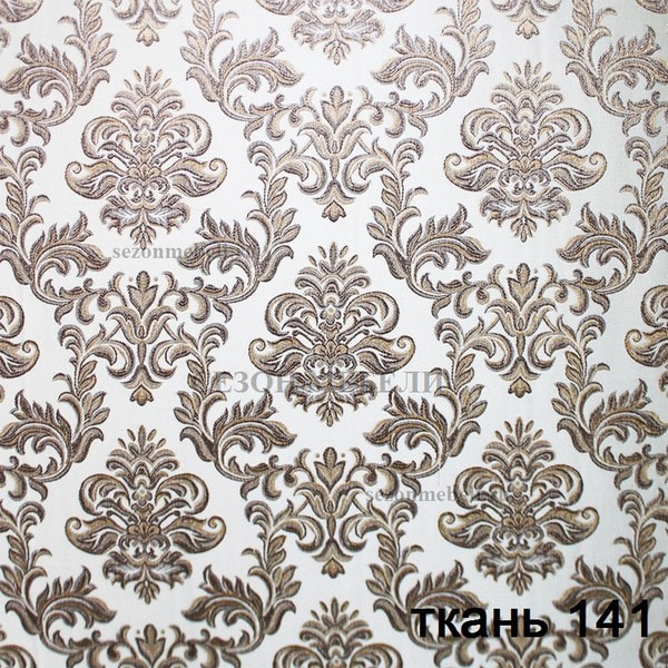 Стул Сибарит 15 (23/5, 141) (фото, вид 2)
