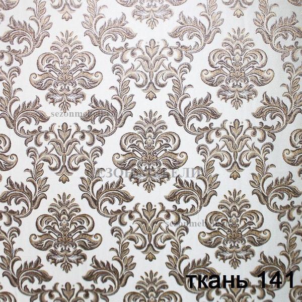 Стул Сибарит 15 (1/10, 141) (фото, вид 1)