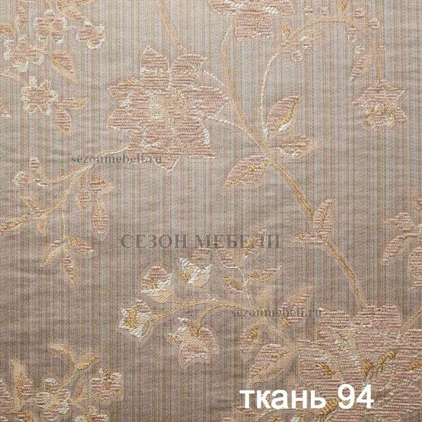 Стул Сибарит 5 (9, 94) (фото, вид 1)