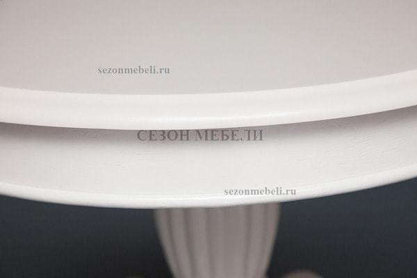 Столик журнальный Moon ( MO-ET) Ivory white (фото, вид 1)