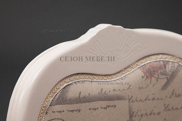 Кресло Princess (Принцесс) Butter white (фото, вид 4)