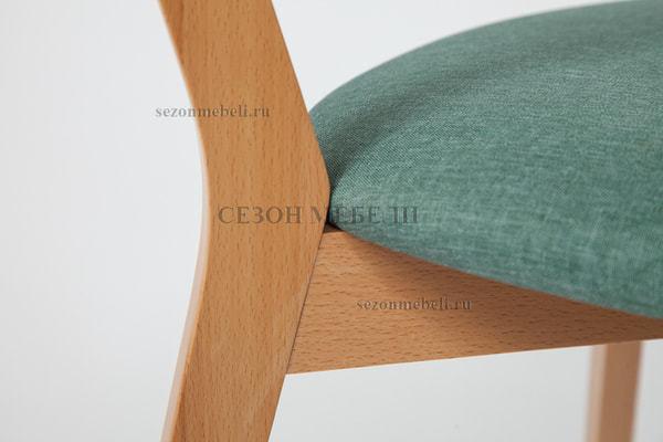 Стул MAXI (Макси) мягкое сиденье/ цвет сиденья - Морская волна (фото, вид 2)