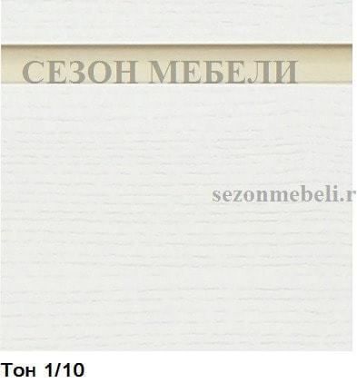 Стул Сибарит 15 (1/10, 141) (фото, вид 2)