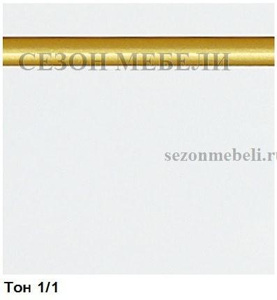 Стул Сибарит 30-11 (1/1, 172, MG) (фото, вид 1)