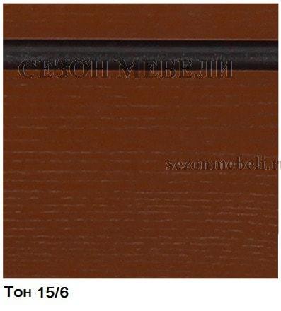 Стул Сибарит 35-11 (15/6, 129) (фото, вид 2)