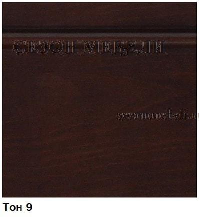 Стул Сибарит 5 (9, 94) (фото, вид 2)