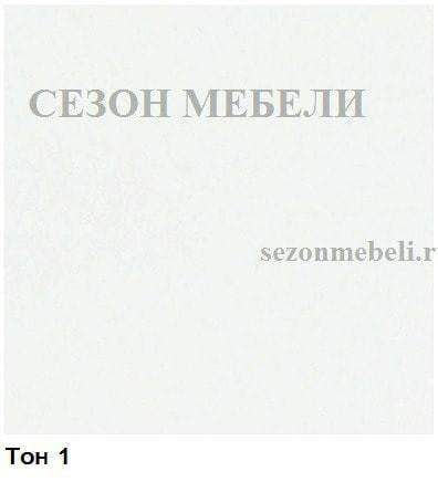 Стол Альт 11-11 (фото, вид 1)
