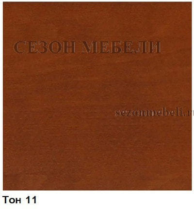 Стол Альт 11-11 (фото, вид 5)