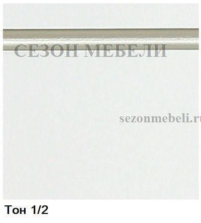 Стул Сибарит 11 (1/2, 172) (фото, вид 5)