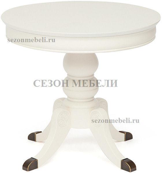 Столик журнальный Borgia (593-04) Butter white (фото, вид 4)