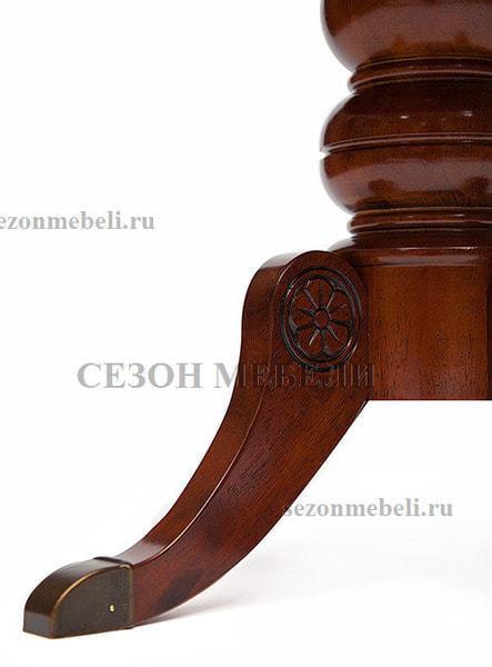Столик журнальный Borgia (593-04) (фото, вид 1)