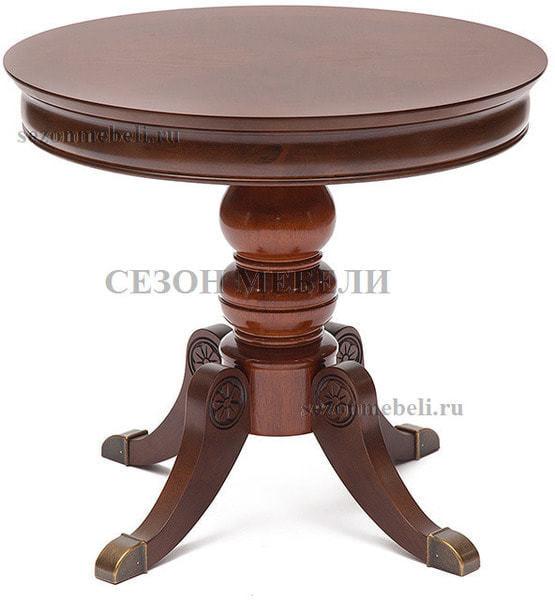 Столик журнальный Borgia (593-04) (фото, вид 3)