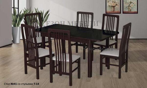Стол №41 венге/ стекло черное (фото, вид 2)