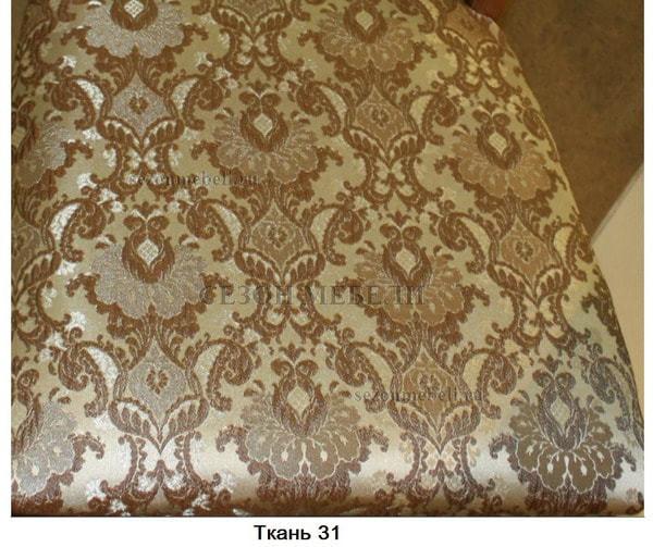 Стул М15 дуб ткань 31 (фото, вид 2)