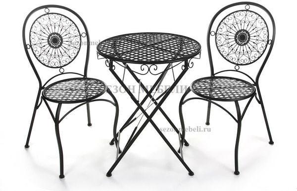 Стол Secret De Maison Patio (Патио) (фото, вид 2)