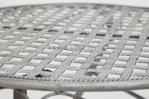 Стол Secret De Maison Patio (Патио) (фото, вид 4)