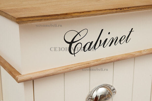 Тумба Cabinet (Кабинет) HX14-120 (фото, вид 2)
