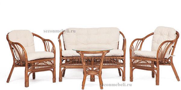 Комплект для отдыха New Bogota (диван + 2 кресла + стол со стеклом) (фото, вид 1)