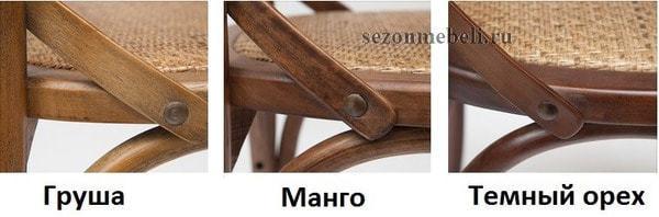 Стул с подлокотниками Secret De Maison CROSS (mod.CB2008) (фото, вид 1)
