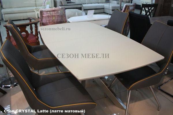 Стол CRYSTAL 160 LATTE MATT GLASS (фото, вид 1)