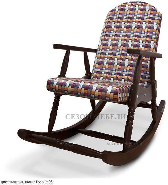 Кресло-качалка Миссис Хадсон (фото, вид 1)