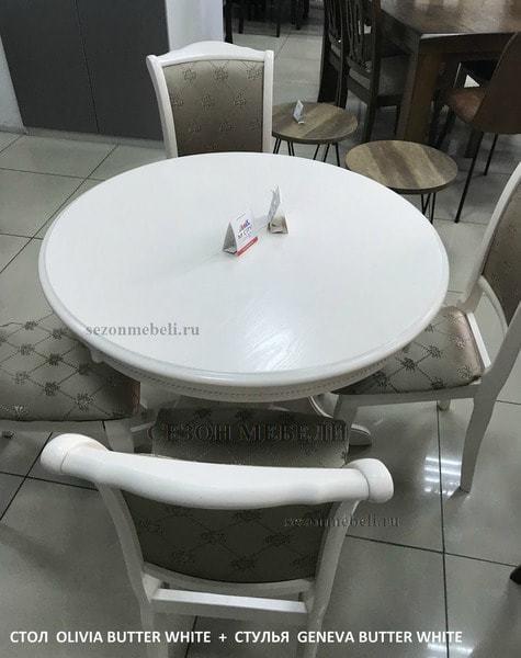 Стол Olivia (DM-T4EX4) (фото, вид 10)