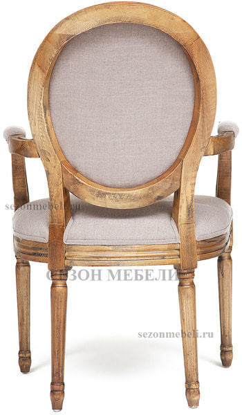 Кресло Secret De Maison MEDALION (mod.CB2245) (фото, вид 3)
