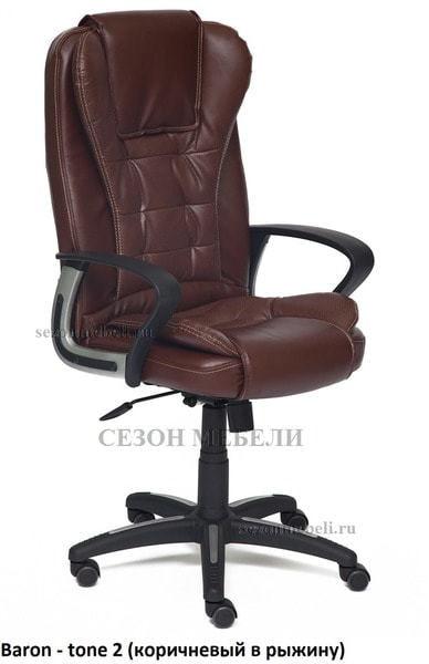 Кресло офисное Baron (Барон) (фото, вид 5)