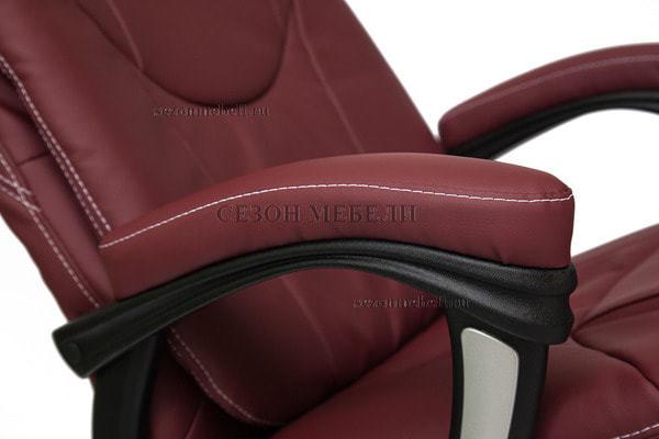 Кресло офисное Comfort (Комфорт) (фото, вид 14)