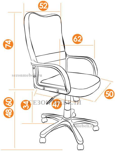 Кресло офисное CH 757 (фото, вид 19)