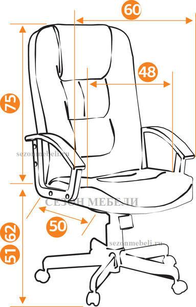 Кресло офисное CH 9944 Хром (фото, вид 9)