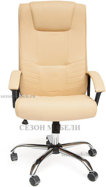 Кресло офисное Maxima (Максима Хром) (фото, вид 2)