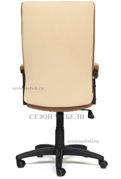 Кресло офисное Trendy (Тренди) (фото, вид 3)