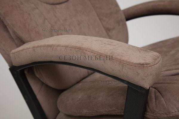 Кресло офисное Softy Chrome (Софти Хром) (фото, вид 13)