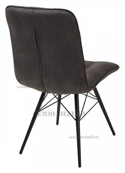Стул Volf Brown/ Dark grey (фото, вид 2)