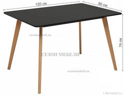 Стол Abele 120 черный/массив бука. Вид 2