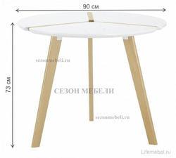 Стол Peony D90 белый/массив бука. Вид 2