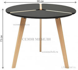 Стол PEONY D90 черный / массив бука. Вид 2